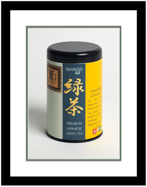 Powdered_Genmaicha